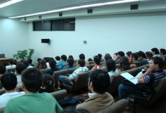 Foto Centro Universidad Gabriela Mistral - Departamento de postgrado Santiago