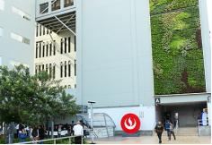 Foto Centro UPC - Universidad Peruana de Ciencias Aplicadas - Posgrado Lima
